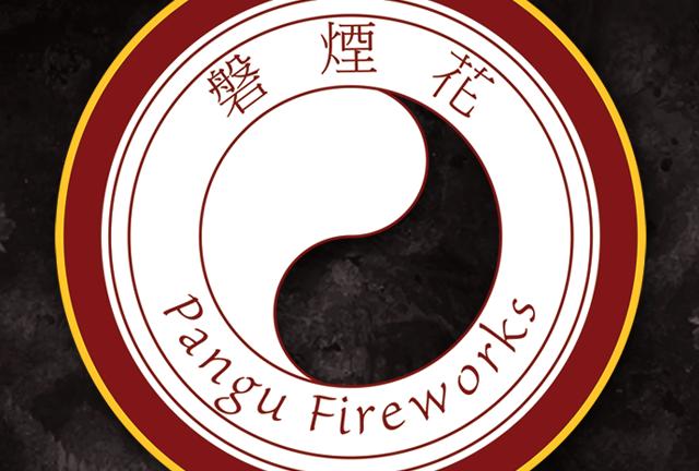 Nieuw Bij VUURWERKBUNKER.NL: Pangu Fireworks!